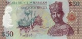 50 Brunei Dollar Note