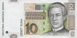 Croatian 10 Kuna Banknote
