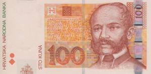 Croatian 100 Kuna Banknote