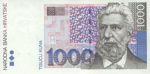 Croatian 1000 Kuna Banknote