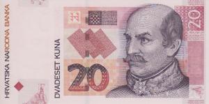 Croatian 20 Kuna Banknote