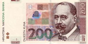 Croatian 200 Kuna Banknote