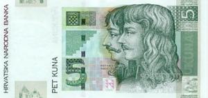 Croatian 5 Kuna Banktnote