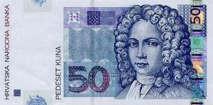 Croatian 50 Kuna Banknote