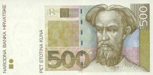 Croatian 500 Kuna Banknote