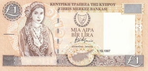 1 CYT Cypriot Pound Banknote