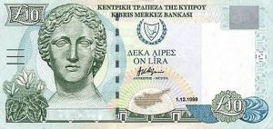 10 CYT Cypriot Pound Banknote
