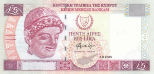 5 CYT Cypriot Pound Banknote