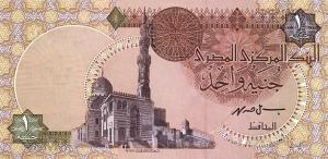 £1 Pound EGP Banknote