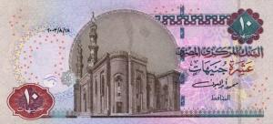 £10 Pound EGP Banknote