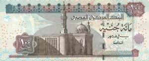 £100 Pound EGP Banknote