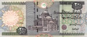 £20 Pound EGP Banknote