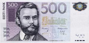 500 Estonian Kroon EEK Banknote
