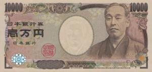 ¥10000 Yen JPY Banknote