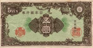 ¥5 Yen JPY Banknote