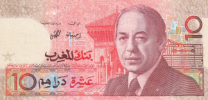 10 MAD Banknote