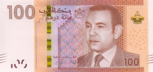 100 MAD Banknote