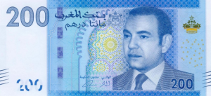 200 MAD Banknote