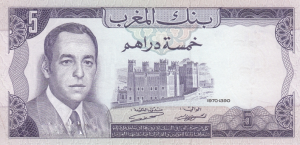 5 MAD Banknote