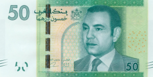 50 MAD Banknote