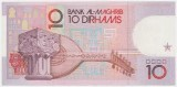 Picture of a Moroccan Dirhams Banknote