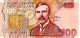 one of the New Zealand Dollar Banknotes that we will exchange