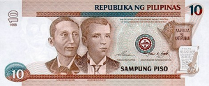 PHP 10 Peso Banknote