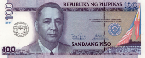 100 PHP Peso Banknote