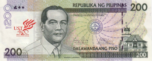 200 PHP Peso Banknote