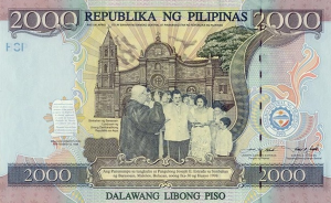 2000 PHP Peso Banknote