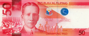 50 PHP Peso Banknote
