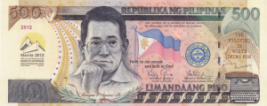 500 PHP Peso Banknote