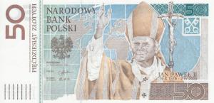 50 PLN Zlotych Banknote