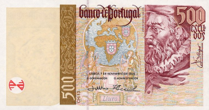 500 PTE Banknote