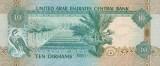 UAE Diham Banknote