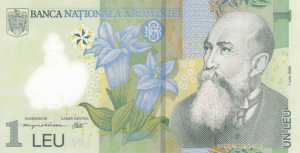 1 RON Banknote