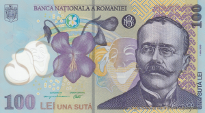 100 RON Banknote