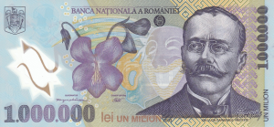 1000000 RON Banknote