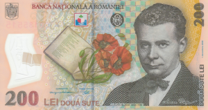 200 RON Banknote