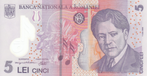 5 RON Banknote