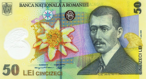 50 RON Banknote