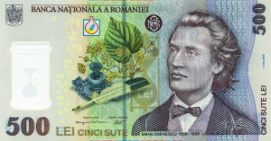 500 RON Banknote
