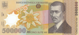 500000 RON Banknote