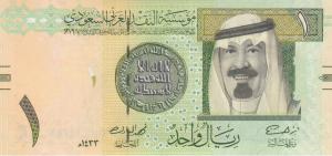 1 SAR Banknote