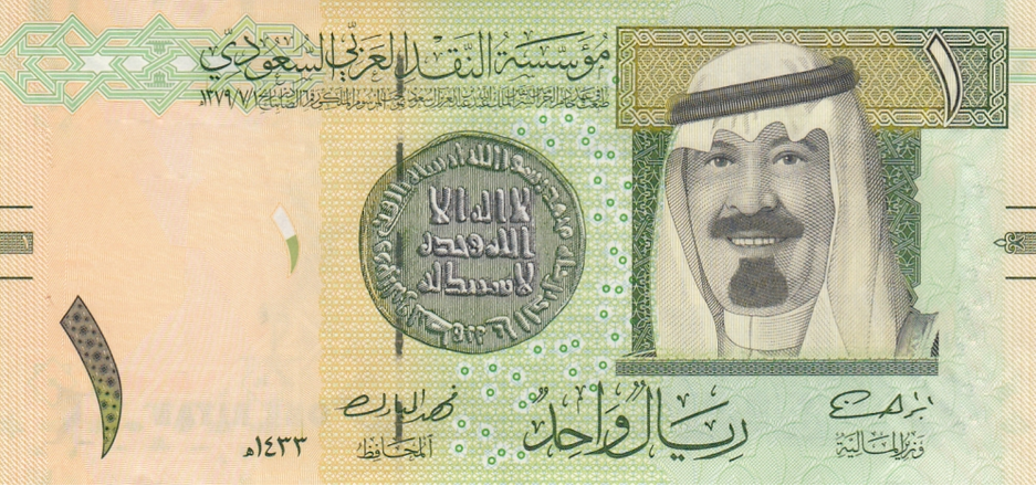 Exchange Saudi Arabian Riyal Banknotes for CASH - Cash4Coins