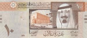 10 SAR Banknote