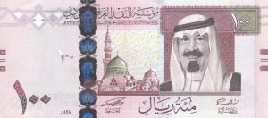 100 SAR Banknote