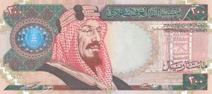 200 SAR Banknote