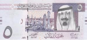 5 SAR Banknote