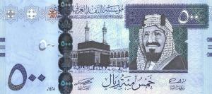 500 SAR Banknote